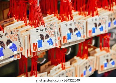Fukuoka, Japan - APRIL 03, 2017: Japanese Wooden Wishing Plaques at Dazaifu Shrine in Fukuoka Prefecture, Japan