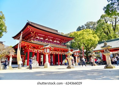 Fukuoka, Japan - APRIL 03, 2017: Main Gate to Dazaifu Tenmangu Shrine in Dazaifu City
