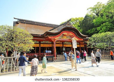 Fukuoka, Japan, April 19, 2019 :Picture of Dazaifu Tenmangu Temple in Fukuoka Japan Is a beautiful, peaceful temple that is popular with tourists When coming to this city.