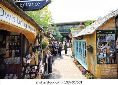 Fukuoka, Japan, April 19, 2019 :Picture of Fukuoka There are many food stores, coffee shops, cafes, souvenir shops Decorated with beautiful flowers.