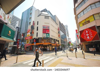 Fukuoka, Japan, April 20, 2019 :Picture of Fukuoka town There are many beautiful buildings, modern look, with many shopping places.