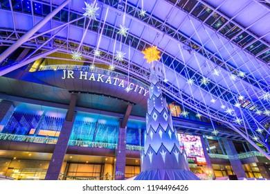 FUKUOKA, JAPAN - DECEMBER 5, 2015: Decorations at Hakata Station during the holiday season.
