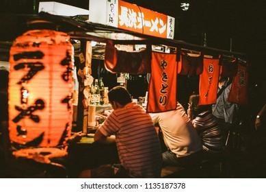 Fukuoka, Japan - July 22,2017: Yatai is the traditional Japanese street food cart. In general Yatai is popular among these salary man and tourists as well.
