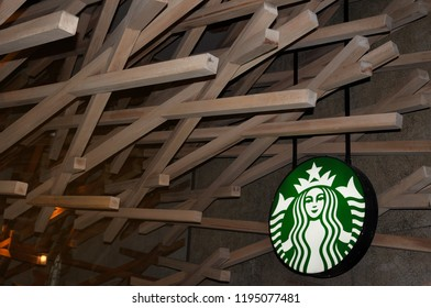 Fukuoka / JAPAN - JULY 24,2015: The Starbucks signage and woods in Dazaifu.