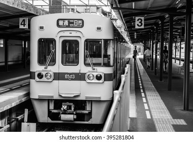 Fukuoka, Japan - Jun 14, 2015: The local train at the station in Fukuoka, Japan