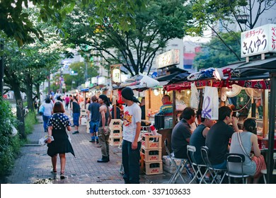 FUKUOKA, JAPAN - JUNE 14 : fukuoka's famous food stalls (yatai) located along the river on Nakasu Island