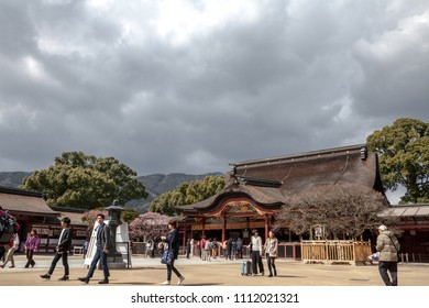 FUKUOKA, JAPAN - MARCH 15, 2017 : Dazaifu Tenman-gu is a Shinto shrine in Dazaifu, Fukuoka Prefecture, Japan.