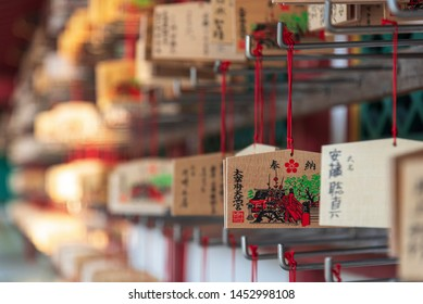 Fukuoka, Japan - May 4, 2019 - Ema in Dazaifu Tenmangu Shrine in Fukuoka, Japan, Ema is wood plate wish for write wish on wood.