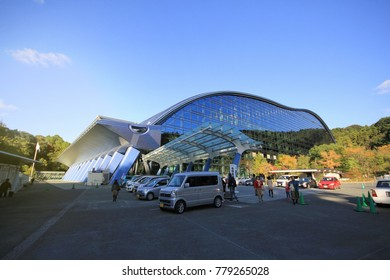 Fukuoka, Japan Nov. 11, 2017 Kyushu National Museum is the 4th National Museum in Japan. The building is a blue building with a huge mirror and was officially opened in late 2005.