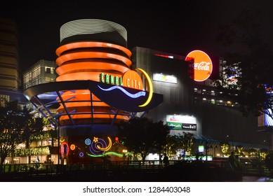 Fukuoka, Japan- November 16, 2018: Canal City Hakata, shopping mall,  is seen from the street, Fukuoka, Japan.