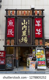 Fukuoka, Japan- November 18, 2018: Front entrance of an Izakaya, Japanese style bar with signboards of served food and liqour