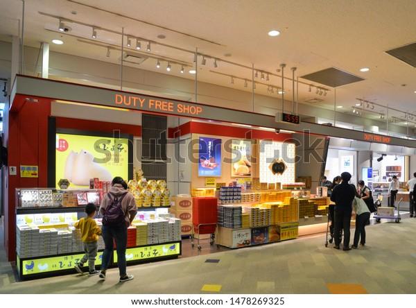 Fukuoka, Japan- November 25, 2018: Tourists are shopping at duty free shop, Fukuoka international airport, Japan