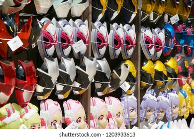 Fukuoka, Japan - September 18, 2018: Many popular cartoon mask sale in Hojoya festival, Hakozaki Shrine, Fukuoka, Japan