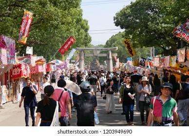Fukuoka, Japan - September 18, 2018: Many tourist visit Hojoya festival, Hakozaki Shrine, Fukuoka, Japan