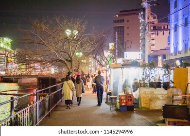 Fukuoka Nakasu Kyushu Japan 4 April 2017 : Naver forgot this place, The Nakaus Night market street is very active