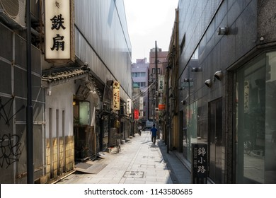 fukuoka nakasu restaurants and shops along the narrow alleyway and streets. Taken on July 24th 2018 in Fukuoka, Japan