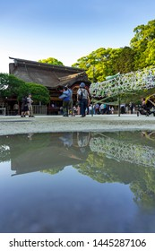 Fukuoka,Japan - May 4 2019 : Tourists and local people visits  Dazaifu Tenmangu Shrine, reflex in water in Dazaifu city, Fukuoka, Kyushu, Japan