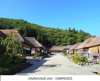 Fukushima, Japan: Japanese traditional houses in a small village of Ouchijuku