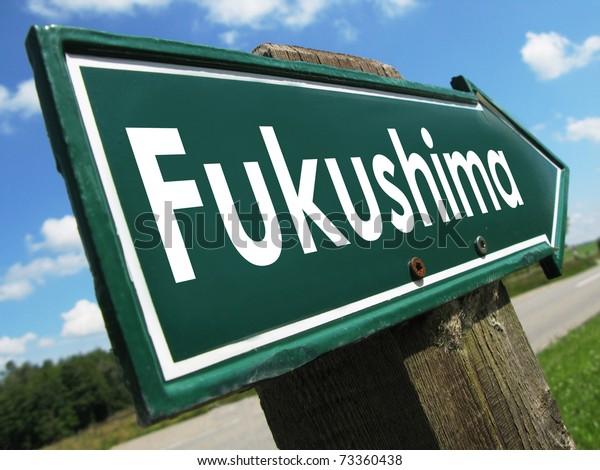 FUKUSHIMA road sign