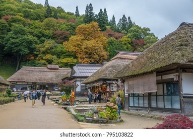 Fukushima,Japan - October 21,2017 : The tourist visit Thatched roof house of Ouchijuku village is a fomer post town along the Aizu-Nishi Kaido trade route, in ,fukushima,Japan.
