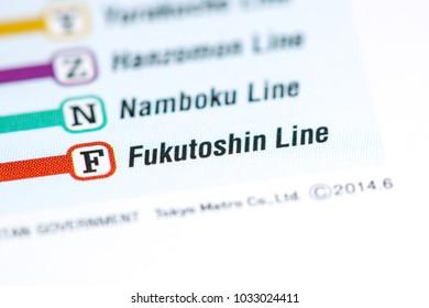 Fukutoshin Line. Tokyo Metro map.