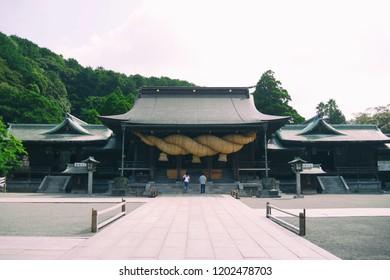 FUKUTSU CITY, FUKUOKA, JAPAN : September 18, 2018 : Tourist Visit Miyajidake-jinja Shinto Shrine