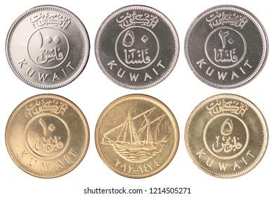 Full set of Kuwait coins isolated on white background