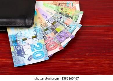 Full set of Kuwaiti Dinar in the black wallet
