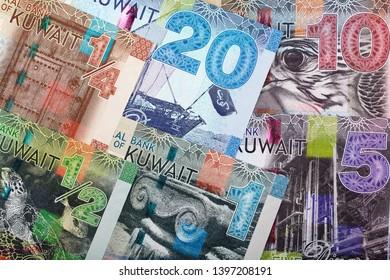 Full set of Kuwaiti money, a business background