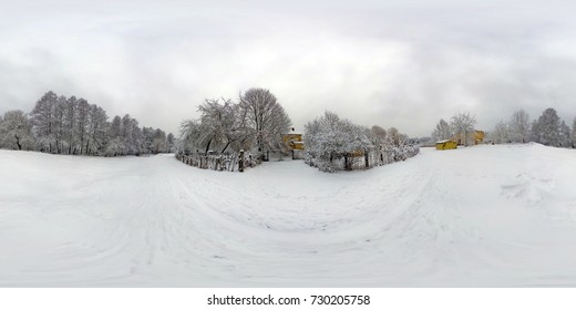Full spherical 360 by 180 degrees seamless panorama in equirectangular projection. Winter fairy tale panorama in the snow-covered forest. Skybox for Virtual reality VR AR content