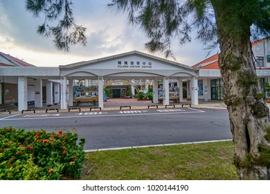 FULONG, TAIWAN - OCTOBER 23, 2017: Tourist information center on 23 October 2017 in Fulong, Taiwan. The tourist information center is located in the center of the village near the train station.
