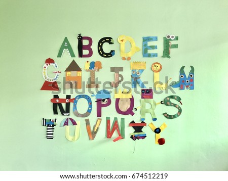 Fun Educational Animals Alphabet Wall Decoration Stock Photo (Edit ...