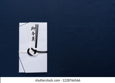 Funeral gift Fukusa (Written is 'Gift')