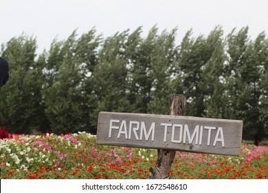Furana, Hokkaido/Japan - September 22, 2019: Tomita Farm in Furano, Hokkaido Japan signage