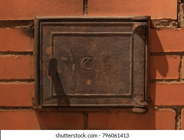 the furnace door is in a Russian stove cast iron masonry : furnace door - pezcame.com
