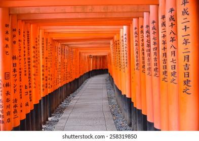 Fushimi Inari shrine at Kyoto , Japan