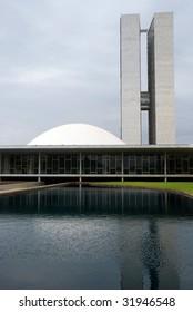 The Futuristic Brazilian National Congress buildings, Brasilia, Brazil