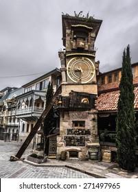 Gabriadze Theater in Tbilisi, capital of Georgia