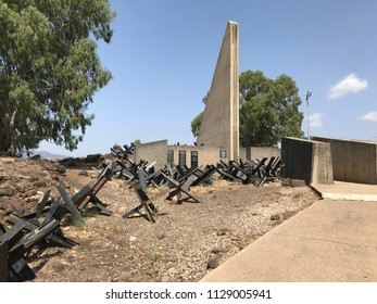 The Gadot Lookout, Israel, on the Western edge of the Golan Heights overlooking the Hula Valley, the site now serves as a memorial for the soldiers who fell conquering the Golan Heights.