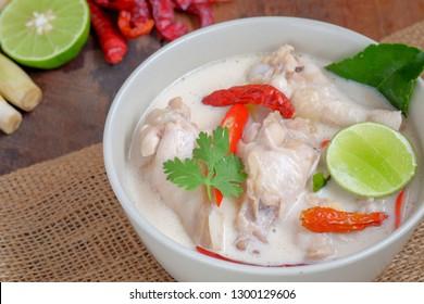 Tom kha gai ( Thai chicken coconut soup)