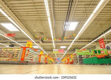 GALATI, ROMANIA - APRIL 04: Photos at Hypermarket Auchan grand opening in Galati, Romania on April 04, 2014