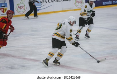 GALATI, ROMANIA, April 09, 2017: The ice hockey game between Australia and Belgium in 2017 IIHF Ice Hockey World Championship Div. II Group A.