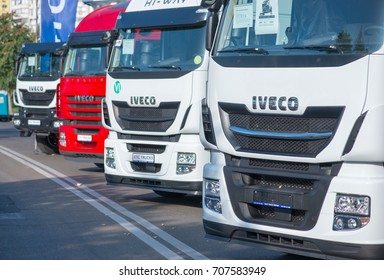 GALATI, ROMANIA - SEPTEMBER 2, 2017. Iveco Stralis Sign in front of a truck on an outdoor exhibition. Iveco ( Industrial Vehicles Corporation ) is an Italian industrial vehicle manufacturing company.