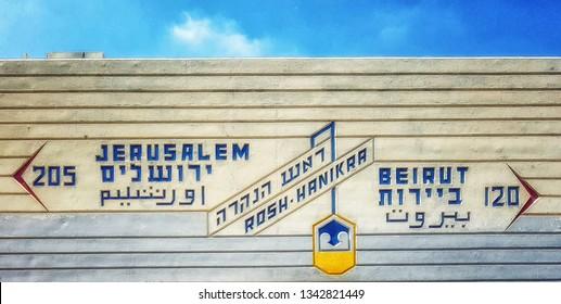 Galilee, Israel - 04 September 2018: The Lebanese and Israeli border at Rosh HaNikra Caves, Western Galilee, Israel