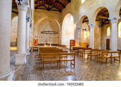 GALILEE, ISRAEL - JUNE 24: Interior of the Church of the Multiplication of the Loaves and Fish or The Church of the Multiplication in Tabgha, in Galilee, Israel on June 24, 2017