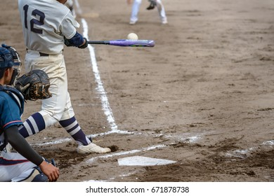 Game scenery of the softball