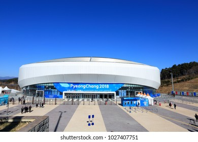 Gangneung Ice Arena in Gangneung City, Korea-February 17, 2018 : It is located in Gangneung Olympic Park. Figure skating and short track matches are taking place during this Pyeongchang Olympic Game.