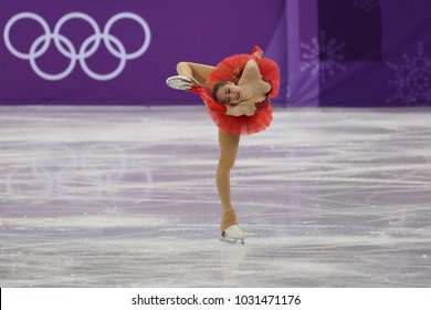 GANGNEUNG, SOUTH KOREA - FEBRUARY 12, 2018: Olympic champion Alina Zagitova of Olympic Athlete from Russia performs in the Team Event Ladies Single Skating Free Skating at the 2018 Winter Olympics