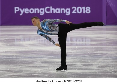 GANGNEUNG, SOUTH KOREA - FEBRUARY 12, 2018: Adam Rippon of the United States performs in the Team Event Men Single Skating Free Skating at the 2018 Winter Olympics at Gangneung Ice Arena