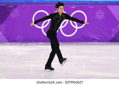 GANGNEUNG, SOUTH KOREA - FEBRUARY 16, 2018: Jin Boyang of China performs in the Men Single Skating Short Program at the 2018 Winter Olympic Games at Gangneung Ice Arena